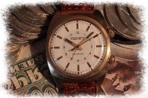 my_ruskie_blog_poljot_alarm_21