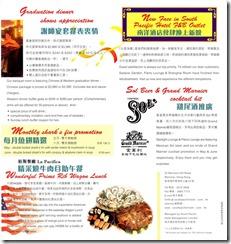 my_chinesewatch_blog_china97_013