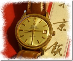 my_chinesewatch_blog_china97_018
