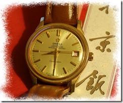 my_chinesewatch_blog_china97_018