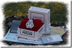 my_ruskie_blog_raketa_classic_n019_zero_003
