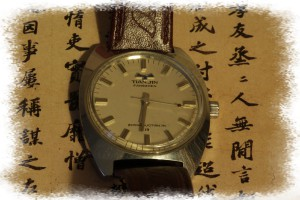 my_chinese_watchblog_vintage_001