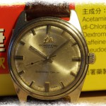 my_chinese_watchblog_vintage_007