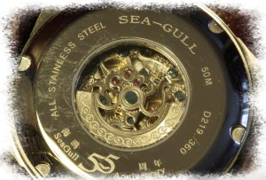 my_chinese_watchblog_seagull_55_002_2