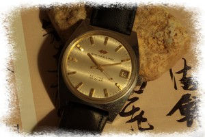 my_chinese_watchblog_shuangling_20zuan_zb1_001
