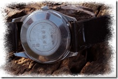 my_chinese_watchblog_vintage_shanghai_1120_002