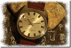 my_chinese_watchblog_shuangling_40zuan_001