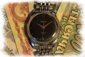 my_ruskie_blog_raketa_2609A.1_sixpack_006