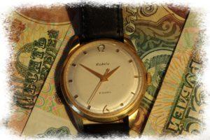 my_ruskie_blog_raketa_2609A.1_sixpack_007