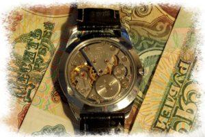 my_ruskie_blog_raketa_2609b_sixpack_004_2