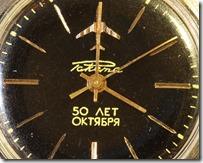 my_ruskie_blog_raketa_2609_204_2