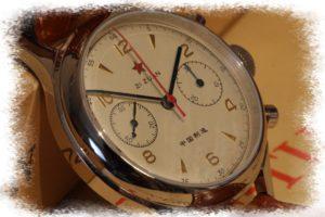 my_chinese_watchblog_seagull1963_005